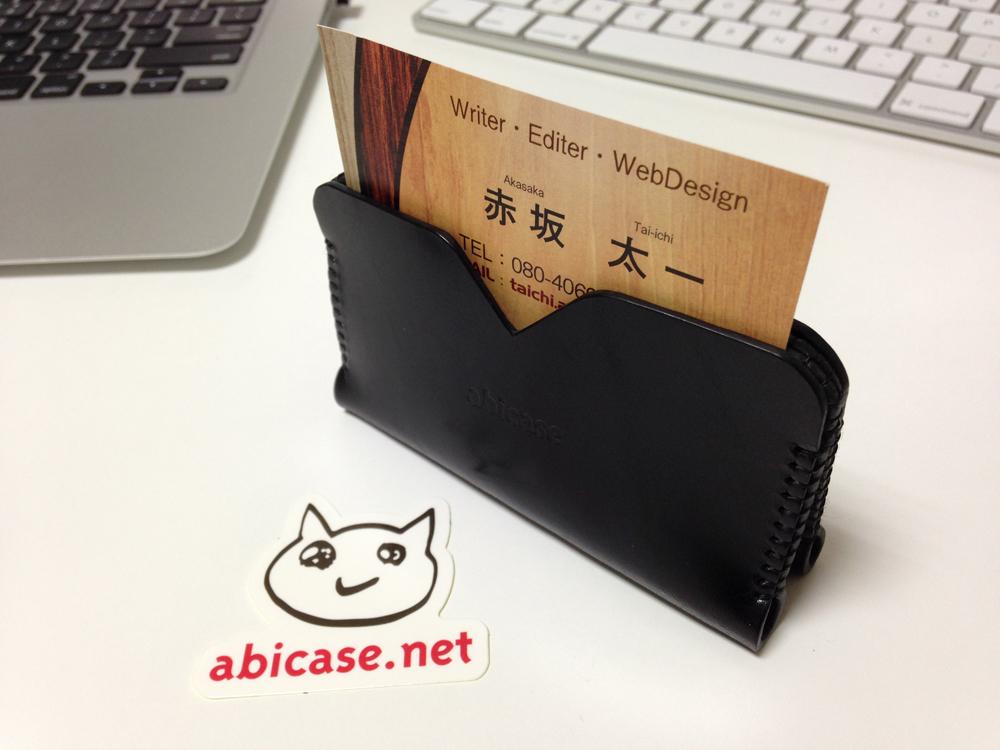 abicase名刺入れ_1086