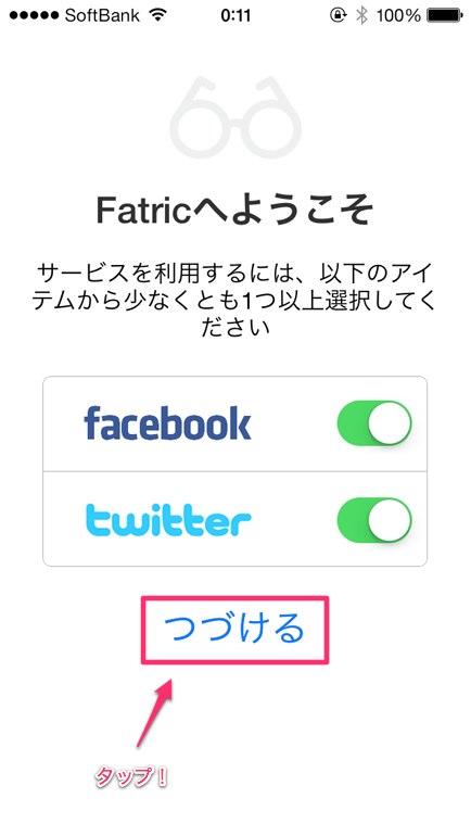 Fatric_0975