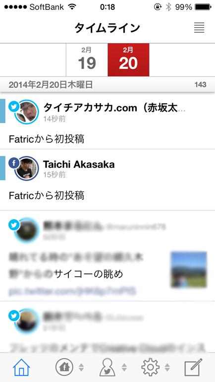 Fatric_0998