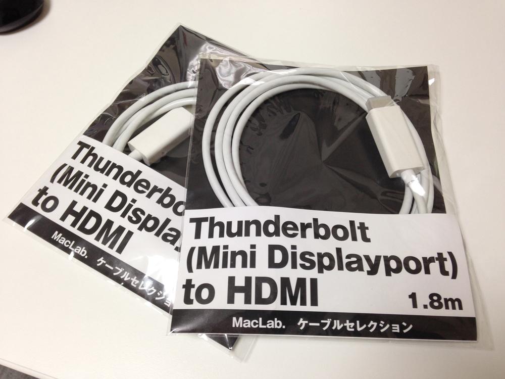 thunderbolt_to_HDMI