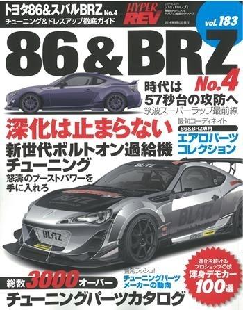 HR86BRZ