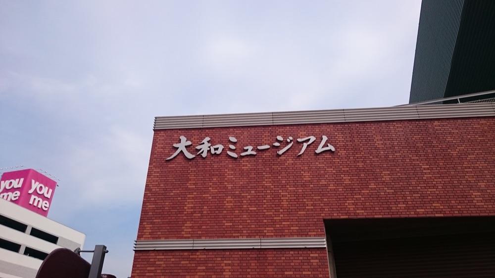DSC_0430