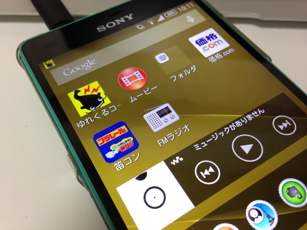 SONY_XperiaZ3Compact_0059
