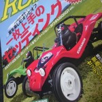 RCmagazine_001