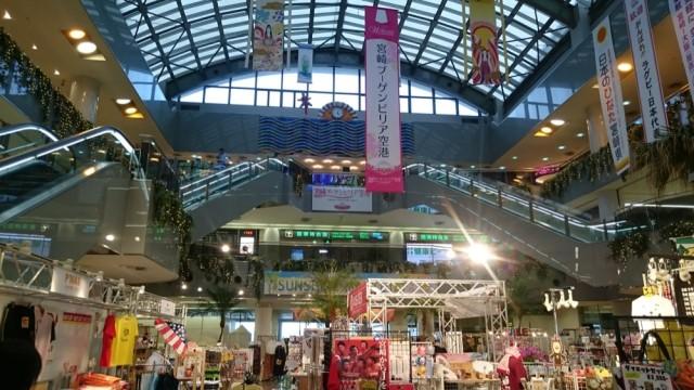 miyazaki-airport_0658