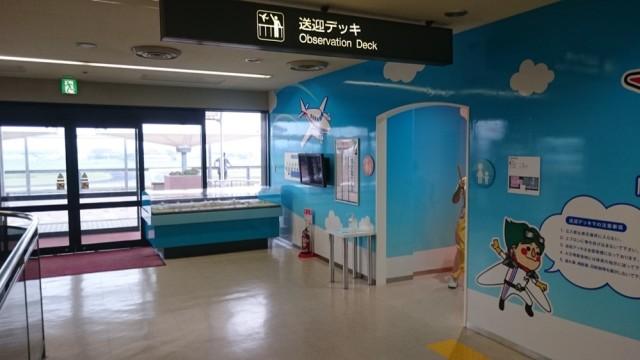 miyazaki-airport_0660