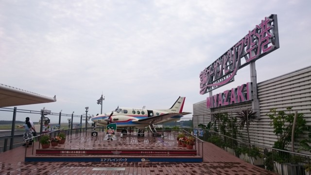 miyazaki-airport_0665