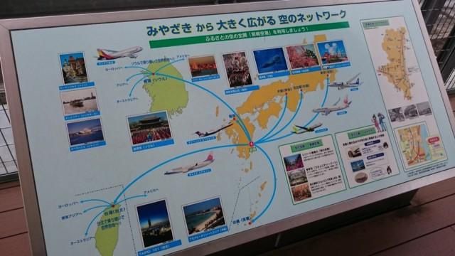 miyazaki-airport_0669