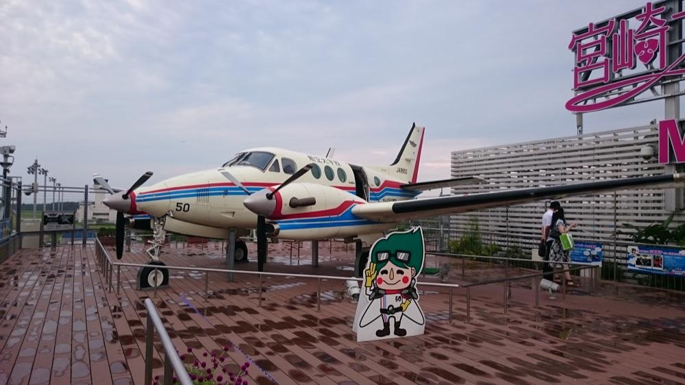 miyazaki-airport_0670