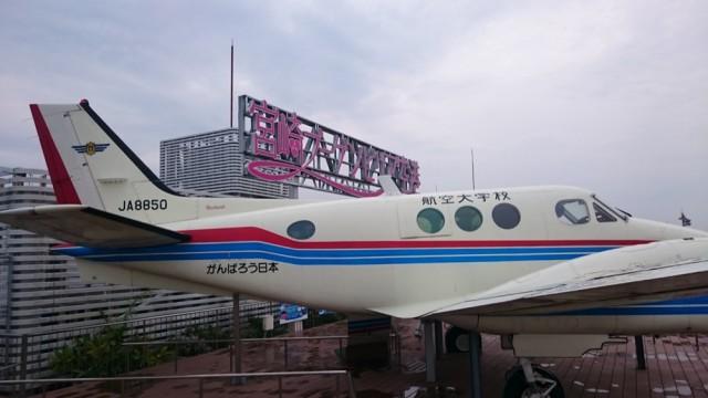 miyazaki-airport_0672