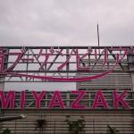 miyazaki-airport_0677