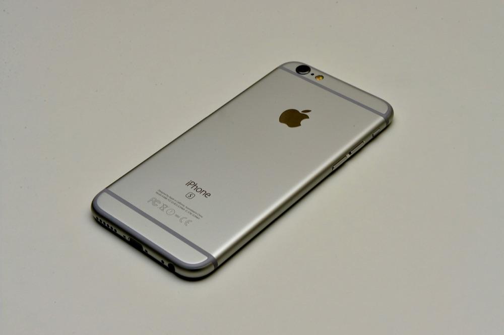 iPhone6s_9578
