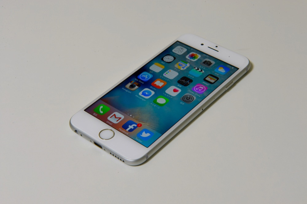 iPhone6s_9585