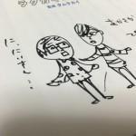 RakugakiFukuoka_2401