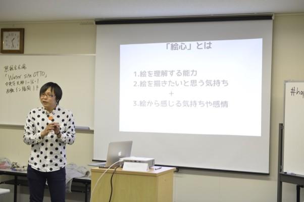 RakugakiFukuoka_8378