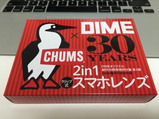 DIME_CHUMS_6167