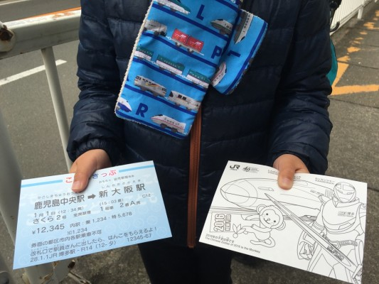 westJr_shinkansen_5735