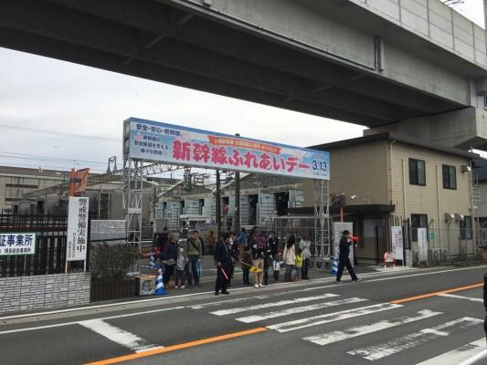westJr_shinkansen_5739