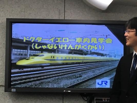 westJr_shinkansen_5794