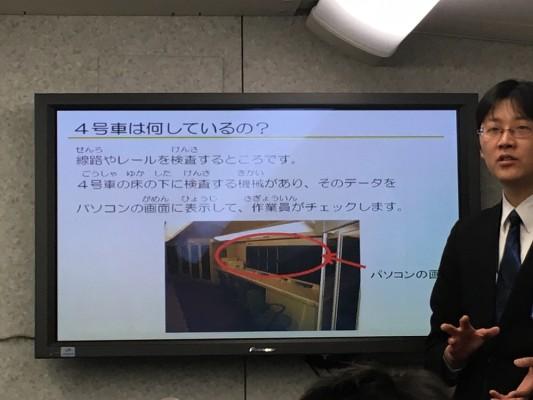 westJr_shinkansen_5799
