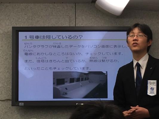 westJr_shinkansen_5800