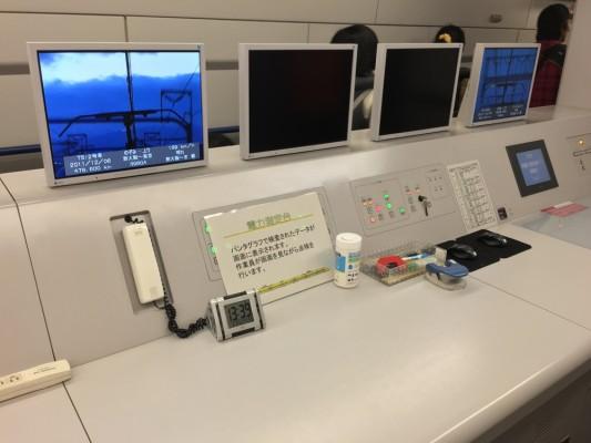 westJr_shinkansen_5843