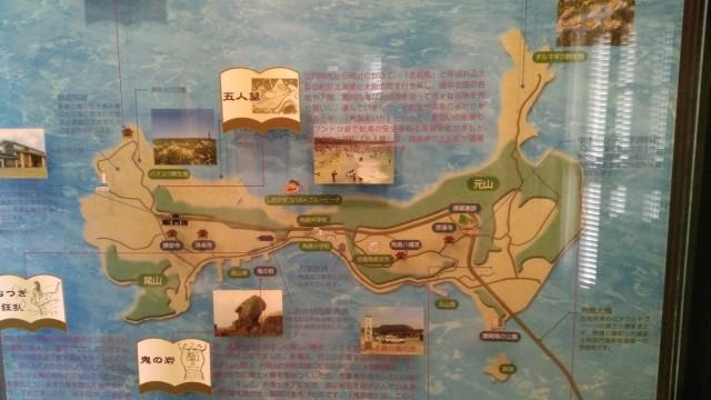 tsunoshima_2248