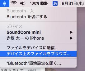 Anker_SoundCoremini_0001