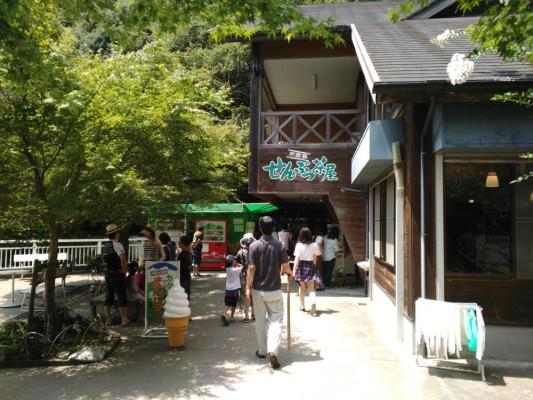 senbutsu-cave_123428