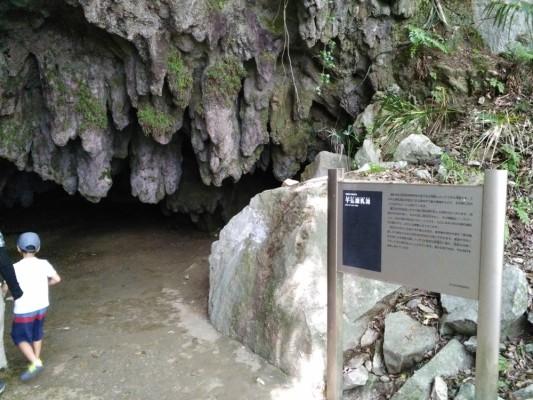 senbutsu-cave_125833