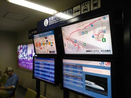 FUK_FukuokaAirport1_1320