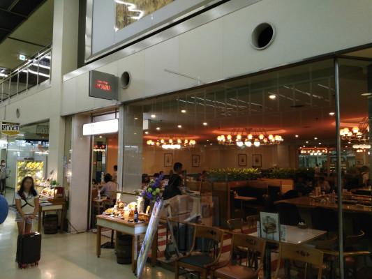 FUK_FukuokaAirport1_1742