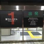FUK_FukuokaAirport1_3003