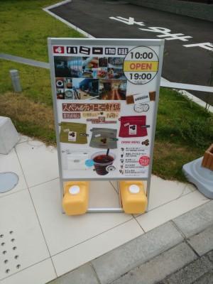 HoneyCoffee_Islandcity_teriha_Fukuoka_1339