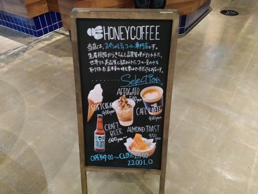 TsutayaBookGarage_Fukuoka_71531