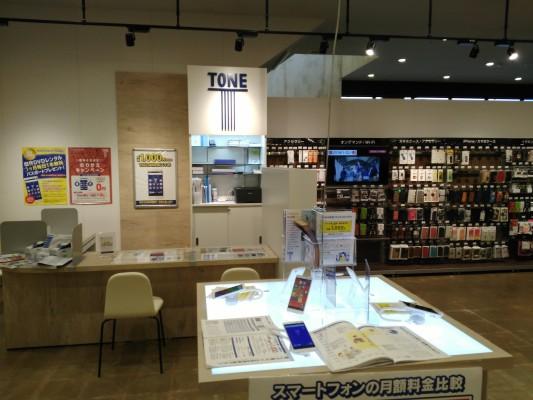 TsutayaBookGarage_Fukuoka_72755