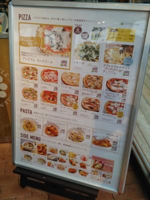 TsutayaBookGarage_Fukuoka_73253