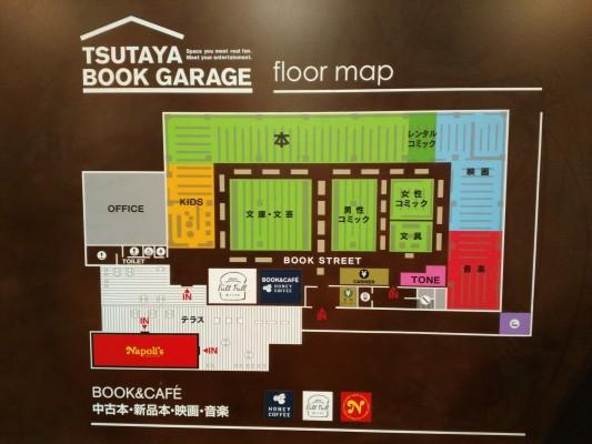 TsutayaBookGarage_Fukuoka_90840