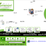 yumenabi_44