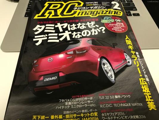 RCM1702_50