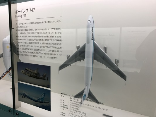 kagoshima_airport_SORASTAGE_1871