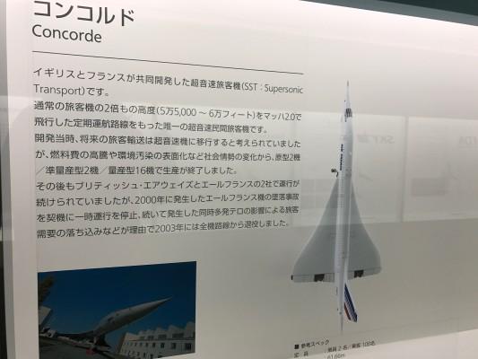 kagoshima_airport_SORASTAGE_1872