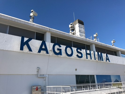 kagoshima_airport_SORASTAGE_1926