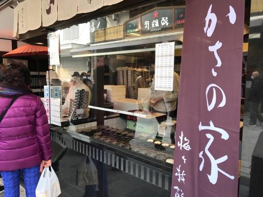 writerjob_dazaifu_2443