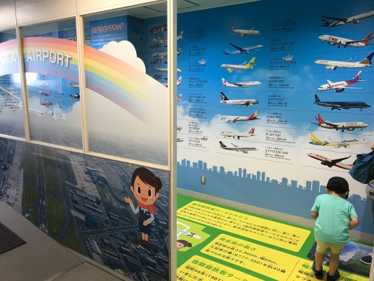 FukuokaAirport_FUK_201707_5425