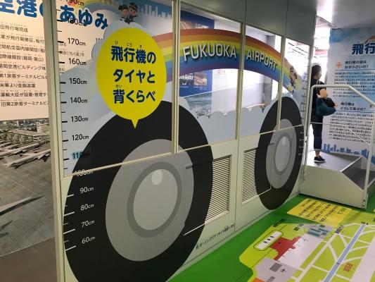 FukuokaAirport_FUK_201707_5428