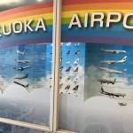 FukuokaAirport_FUK_201707_5447
