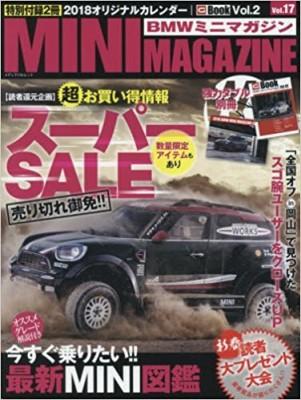 MINImagazine2018