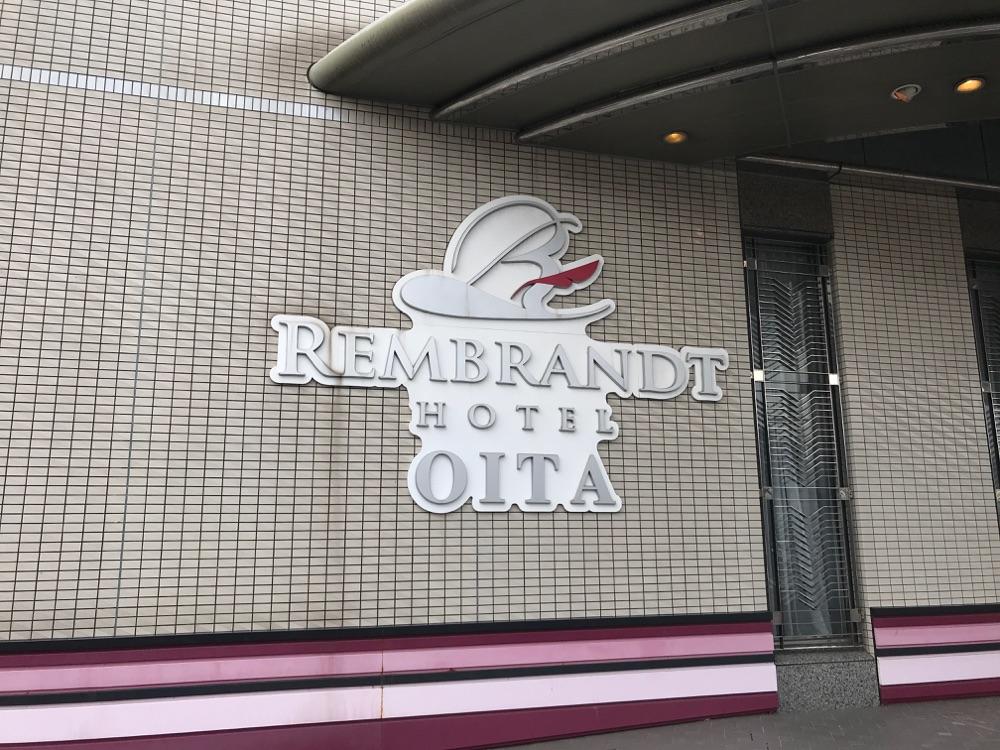 rembrandt-group_oita_hotel_9763