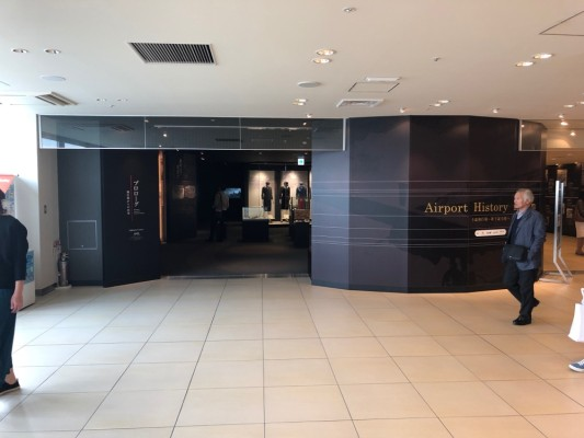 new-chitose_airport_hystory_museum_0342